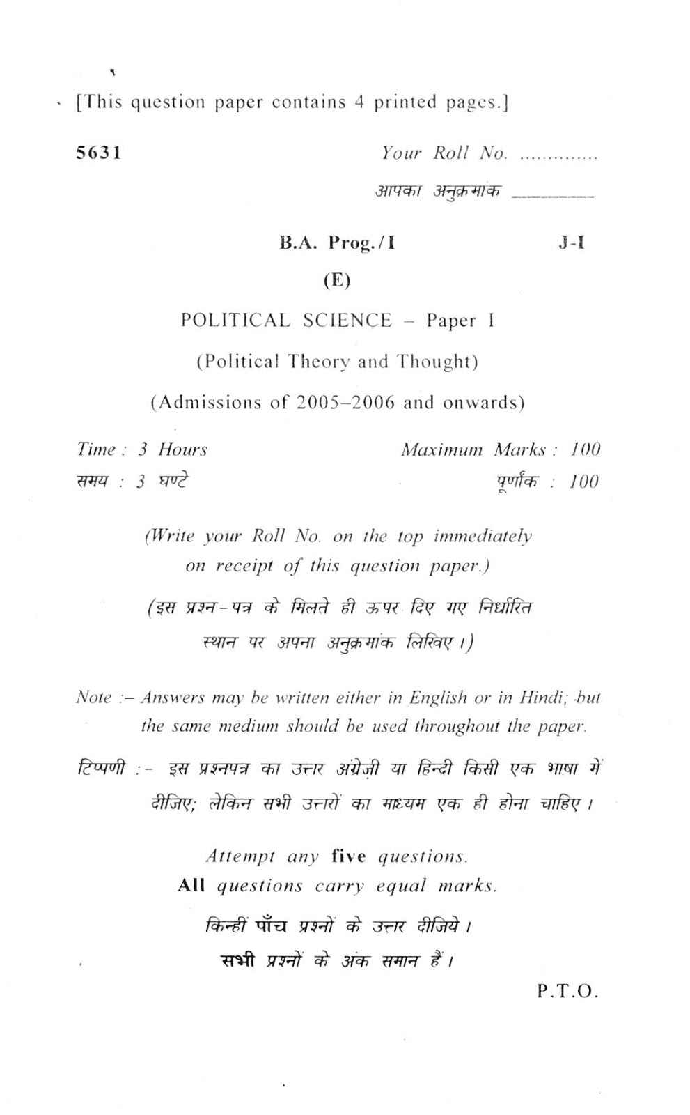013 Paper I Politicaltheoryandthoughtpage 1 Research Political Science Striking Topics 2018 Essay Full