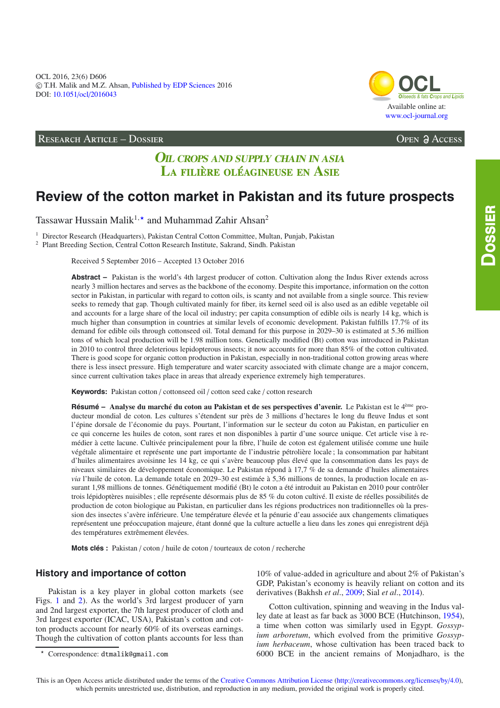 013 Research Paper How To Publish In Shocking Pakistan Medical Full