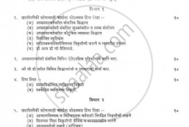 013 University Of Mumbai Bachelor Abnormal Psychology Ty Yearly Pattern Semester Tyba 2011 2f59827d7879f465fa7b425ed7c62431e Topics For Researcher Unique Research Paper