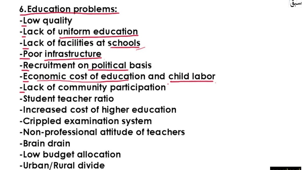 014 Essay On Education System In Pakistan With Outline Research Paper Impressive Our Large