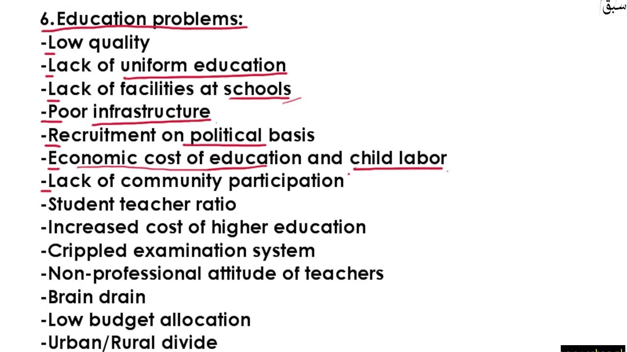 014 Essay On Education System In Pakistan With Outline Research Paper Impressive Our Full