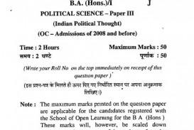 014 Political Science Research Essay Topics Paper Delhi University H First Year Previous Years Question Archaicawful 2014 101 320
