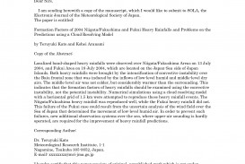 014 Research Paper Editor Cover Letter Breathtaking Free Editing Software On Text