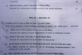 014 Upsc Mains Sociology 2resize9602c1280 Poverty Research Paper Phenomenal Questions 320