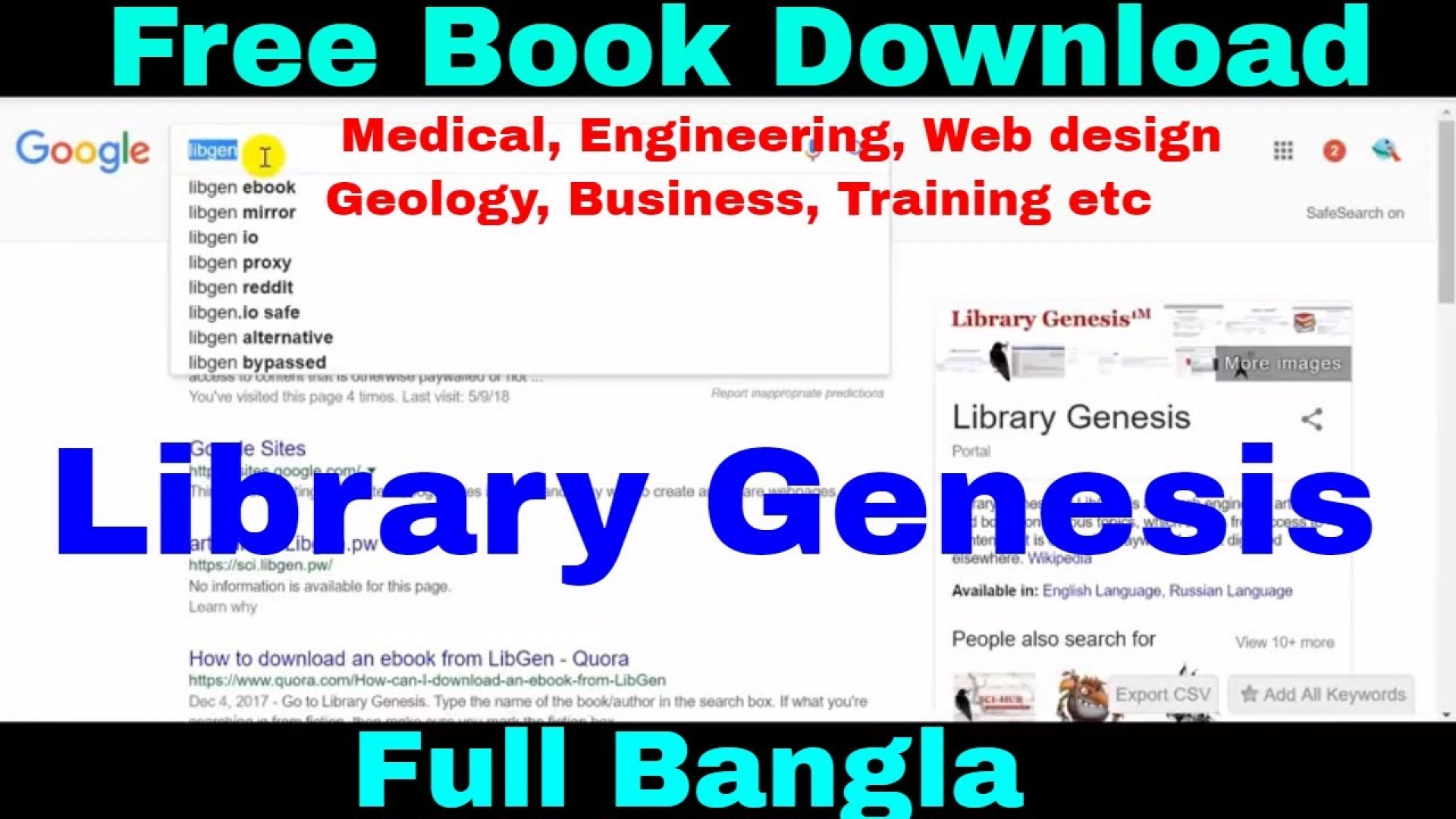 015 Maxresdefault Best Site To Download Researchs Free Unbelievable Research Papers How From Researchgate Springer Sciencedirect 1920