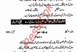 015 Research Paper Educational Past Exam Papers Sargodha University Bsc Health Education Elective Urdu Amazing