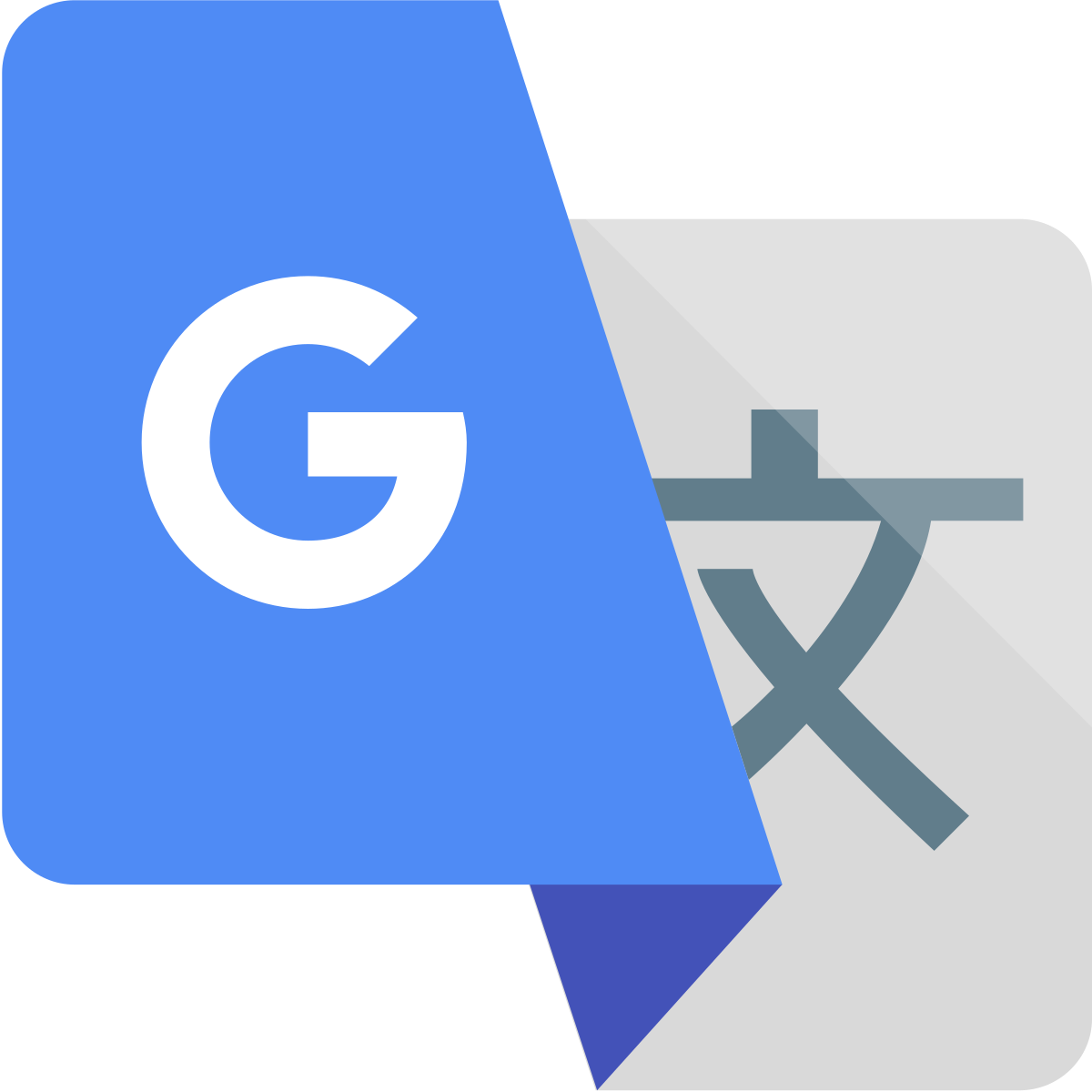 016 1200px Google Translate Logo Svg Researchs Fascinating Research Papers Full