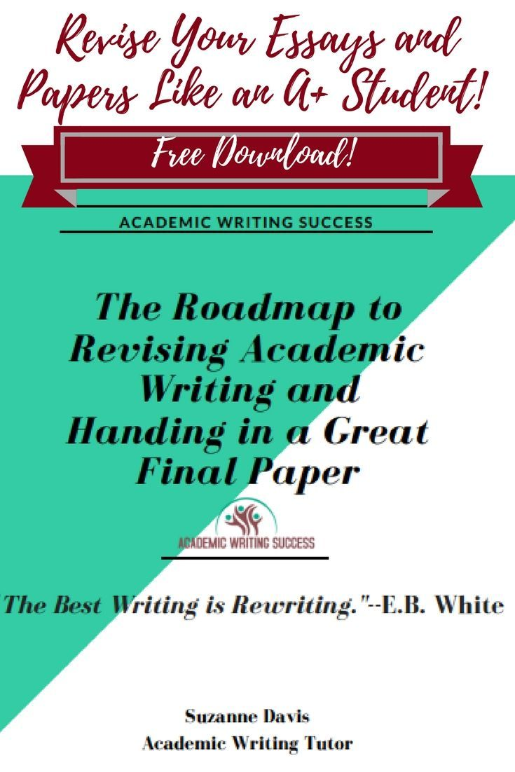 016 Free Online Research Papers Download Paper ~ Museumlegs