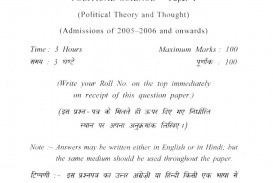 016 Paper I Politicaltheoryandthoughtpage 1 Research Political Science Papers Dreaded Topics 101 2014 320