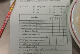 016 Research Paper 1200px Questionaire In Thai Market Questionnaire Sample Questions Striking Pdf