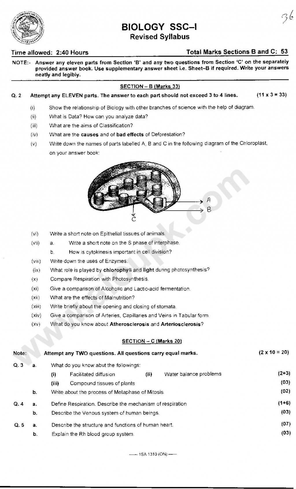 017 Biology Research Paper Topics For High School Students Ssc Annual Examinations Part Page Outstanding Large