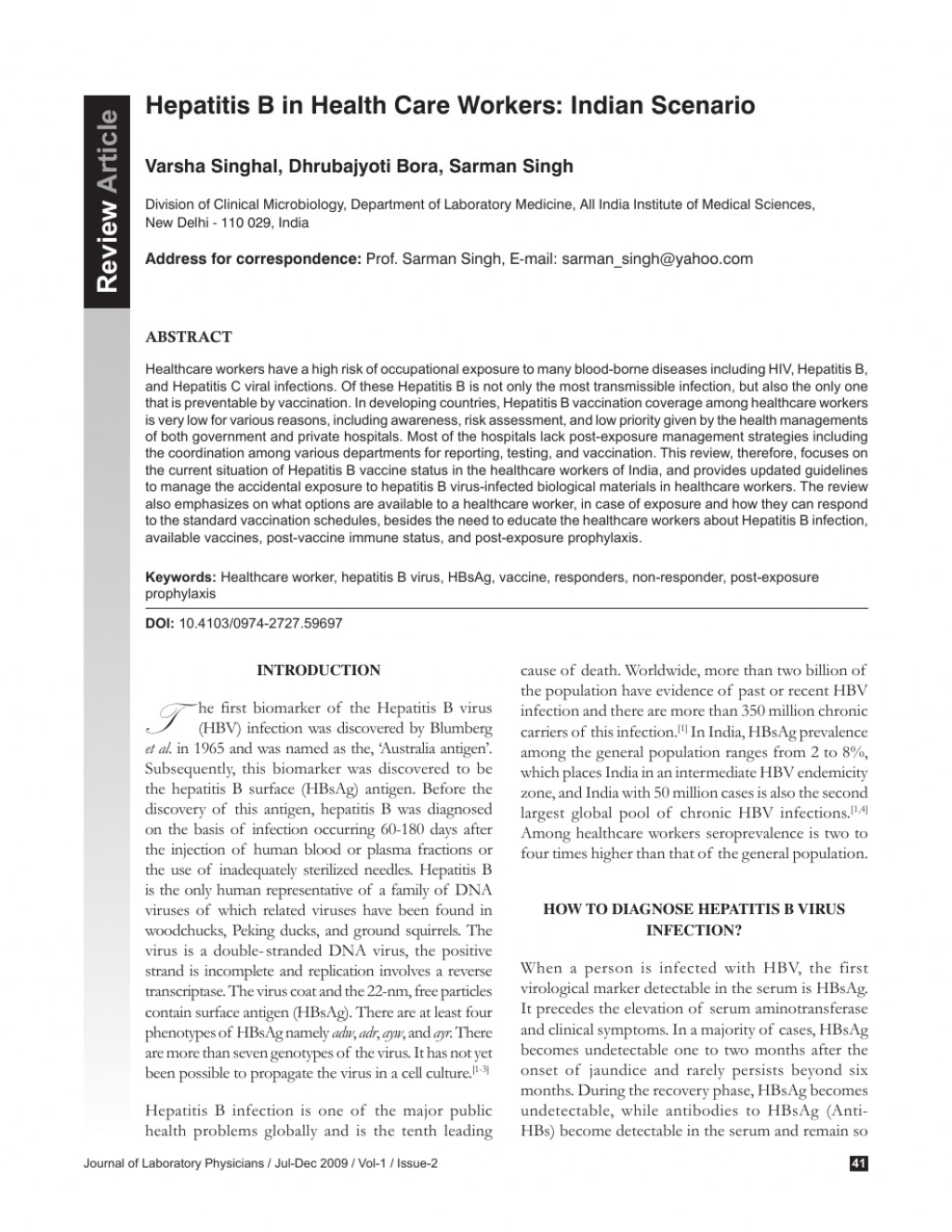 017 Health Care Research Paper Topics Fearsome Reform Policy Universal Large