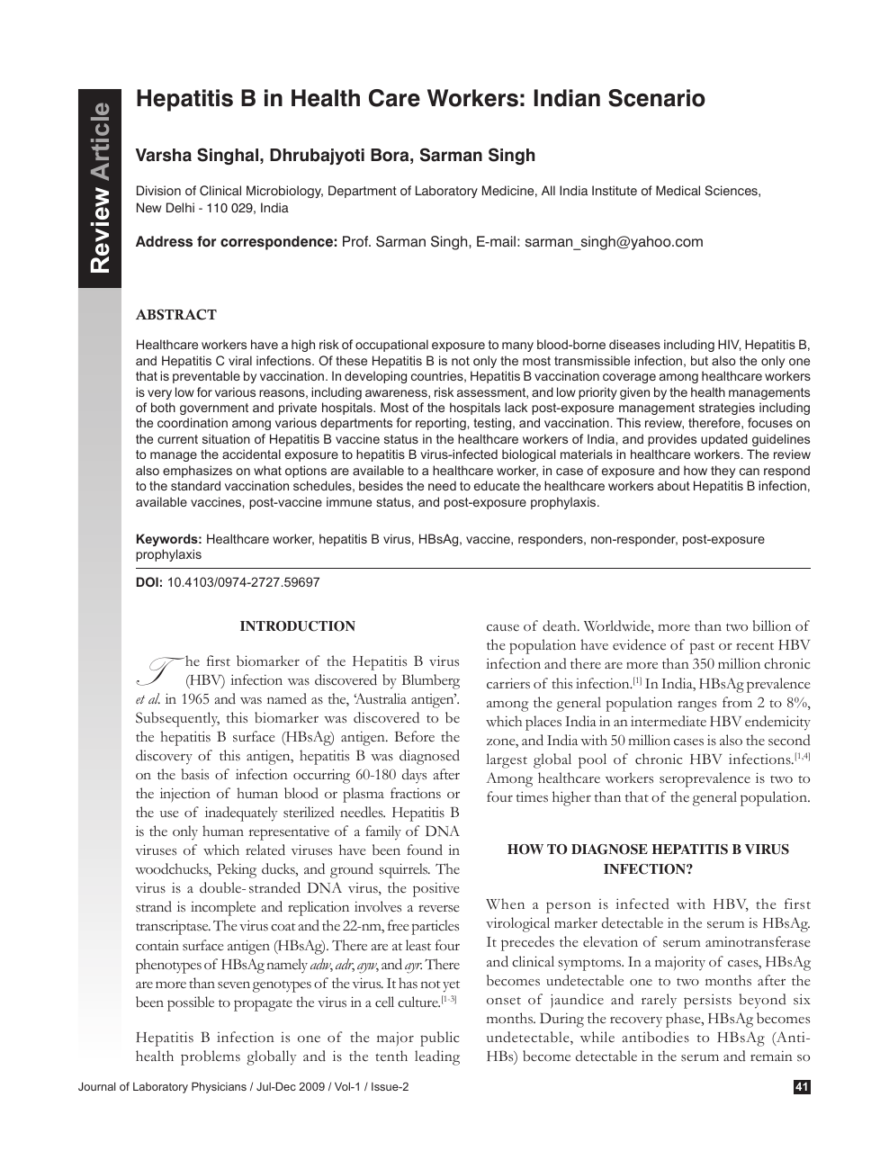 017 Health Care Research Paper Topics Fearsome Reform Policy Universal Full