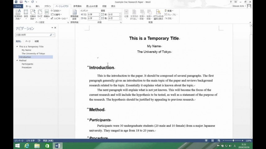 017 How To Format Research Paper Wonderful A Write In Mla Step By Put Apa Word