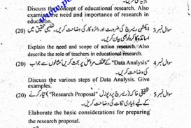 018 S2011 Jpg Education Researchs Beautiful Research Papers Special Free On Higher Loan