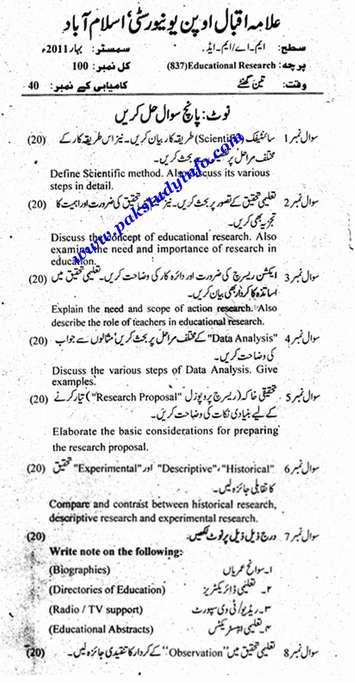 018 S2011 Jpg Education Researchs Beautiful Research Papers Special Free On Higher Loan Full