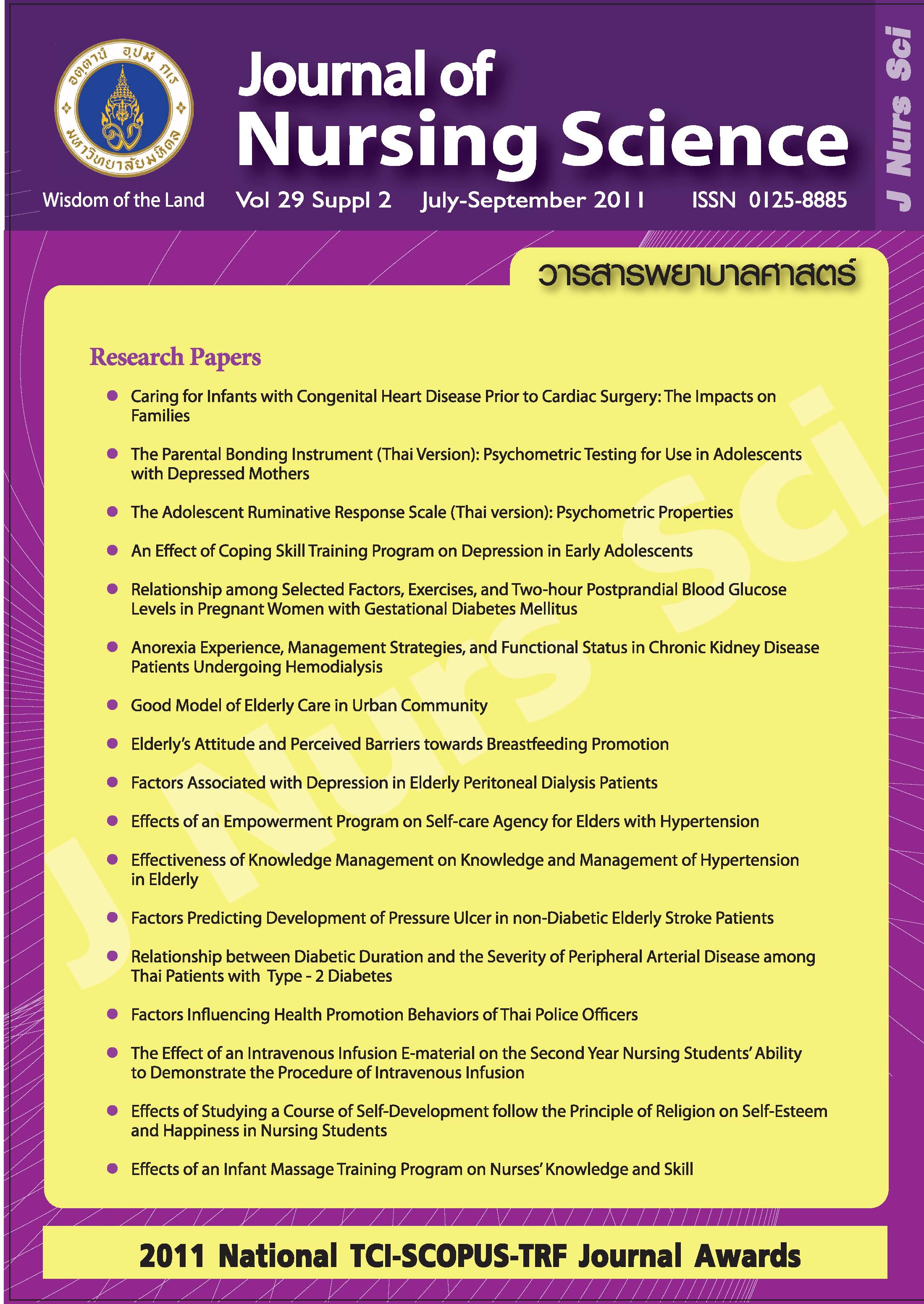 021 Research Paper Cover Issue 492 En Us Nursing Articles On Diabetes Amazing Pdf Full
