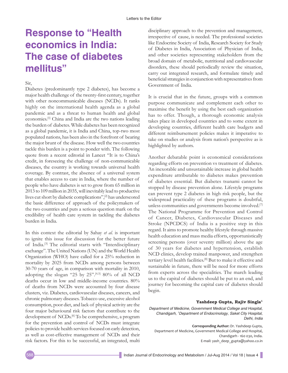025 Diabetes Research Paper Fascinating Example Introduction Full